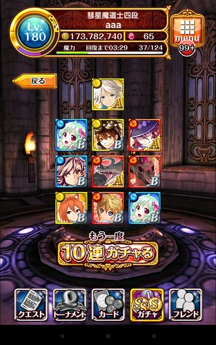 2014-01-01 00.16.27