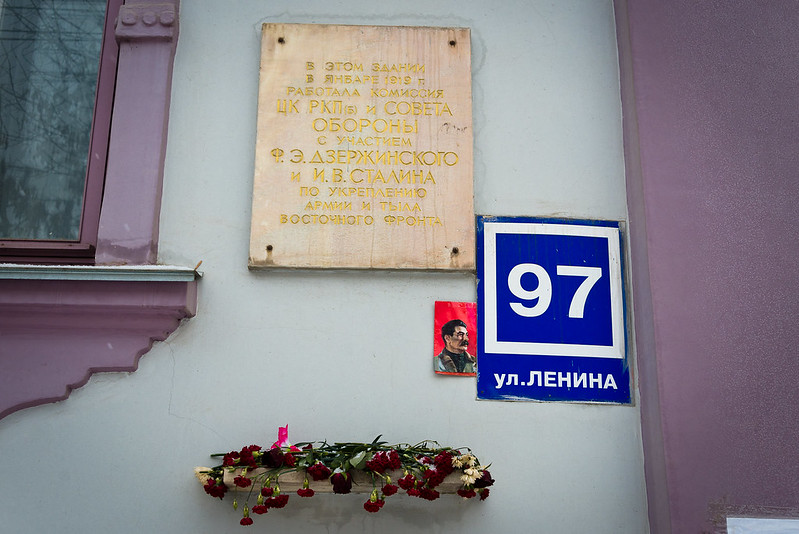 Киров-32