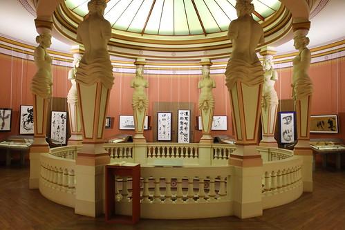 2014.01.10.335 - PARIS - 'Musée Guimet' Musée national des arts asiatiques
