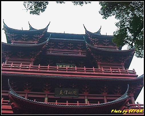 杭州 吳山天風景區 - 027 (城隍閣)