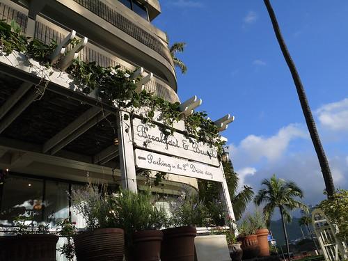2014.hawaii.ami 075
