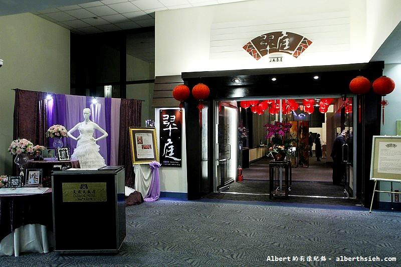 台北信義.天成大飯店:翠庭 (31)