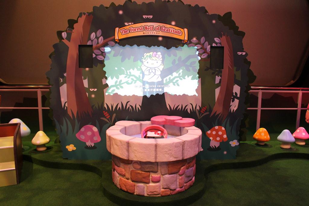 森のありがた井戸