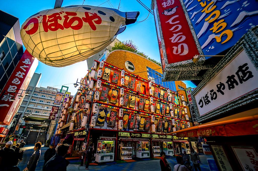 Shinsekai Area (新世界) in Osaka Japan