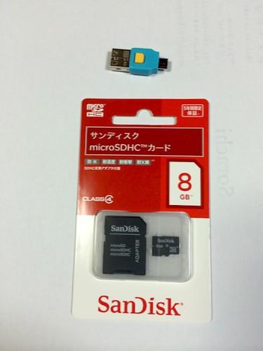 8GBカード