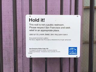 Pee wall