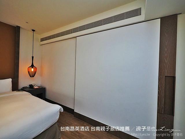 台南晶英酒店 台南親子飯店推薦 17