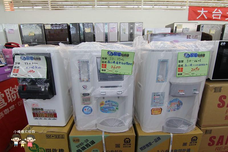 家電福利品特賣 174