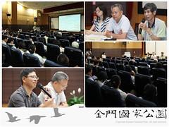 101年度保育研究成果發表會-01