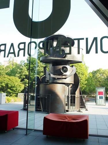 Museum of Tokyo Contemporary Art Tokyo