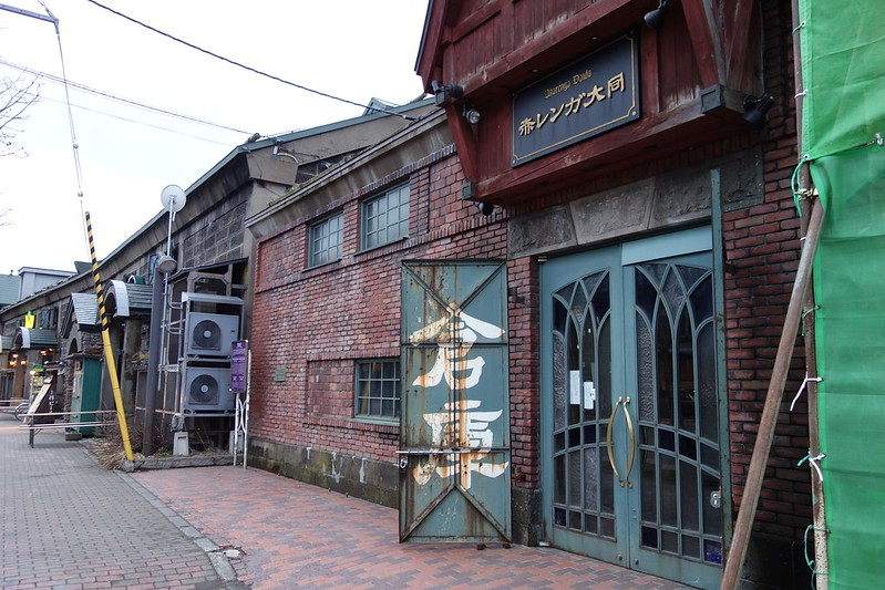 旧篠田倉庫