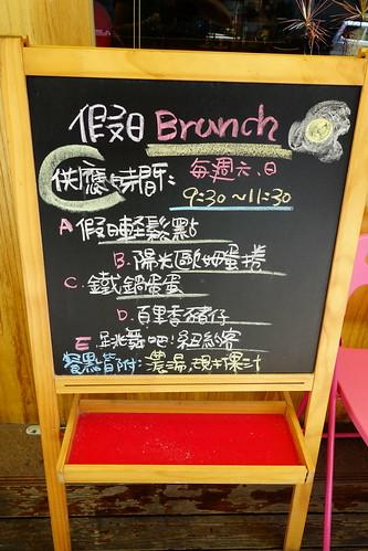 小義樓餐廳