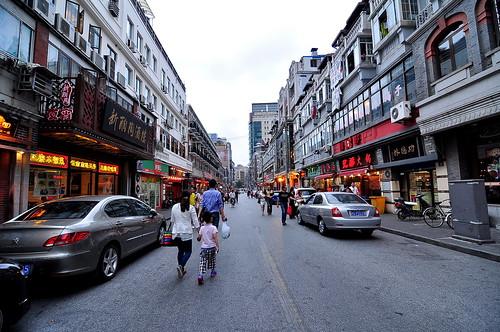 Yunnan Road - Shanghai, China