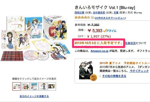 Amazon.co.jp:_きんいろモザイク_Vol.1