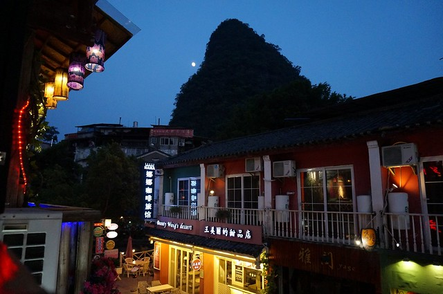 Night time view of Yangshuo.