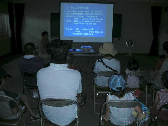子供達も興味津々でスライドを見つめる.