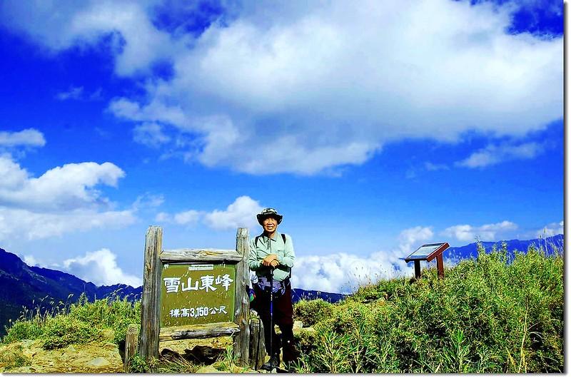 雪山東峰頂 2