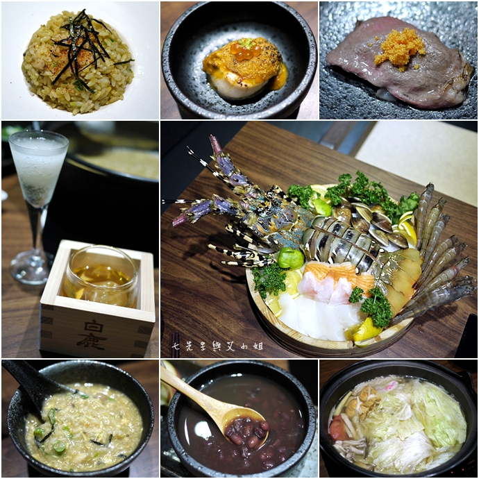 0 璞膳日式鍋物