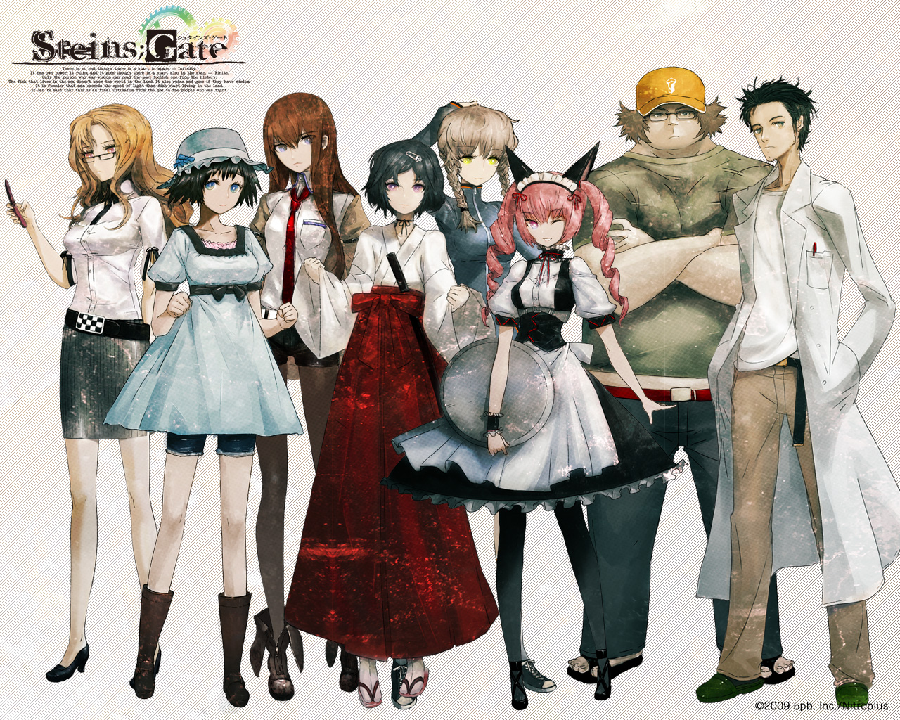 steins gate download android