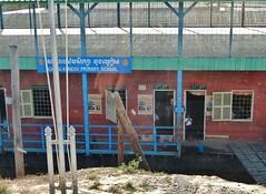 Chong Kneas Floating PrimarySchool