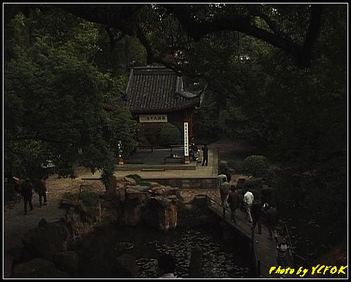 杭州 西湖 (其他景點) - 203 (白堤上的孤山 中山公園)