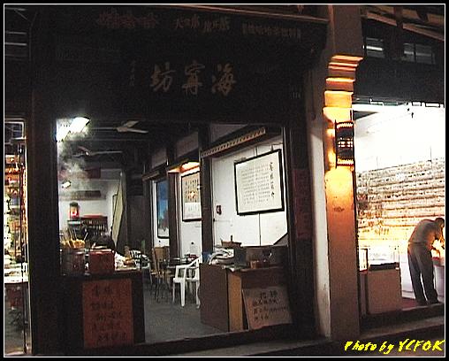 杭州 吳山天風景區 (清河坊) - 071 (夜景)