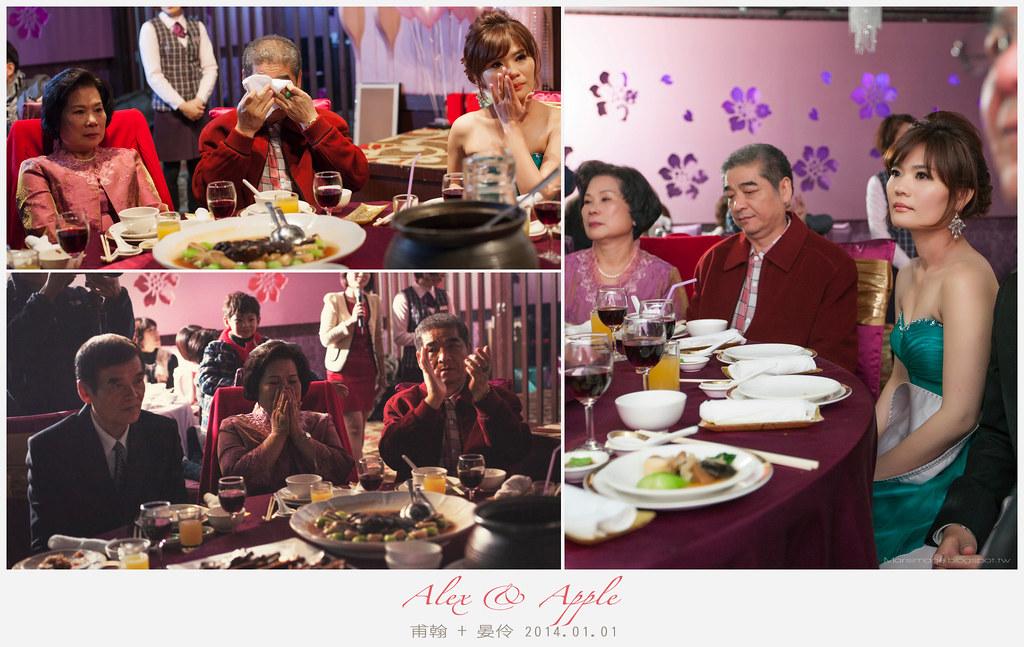婚攝-海釣船喜慶宴會館-71