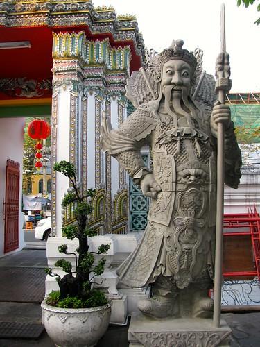 Entrada a Wat Pho