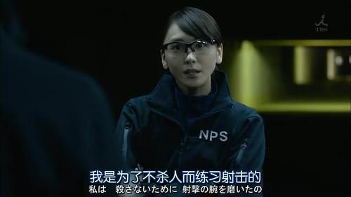 S-最后的警官09[(038492)12-56-35]