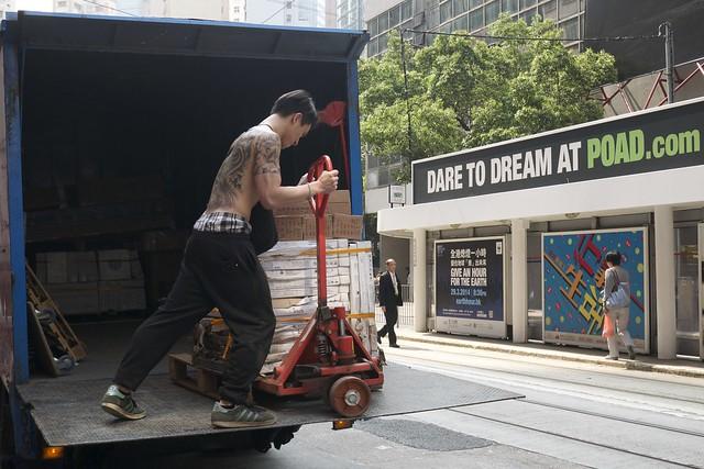 Truck unloading.