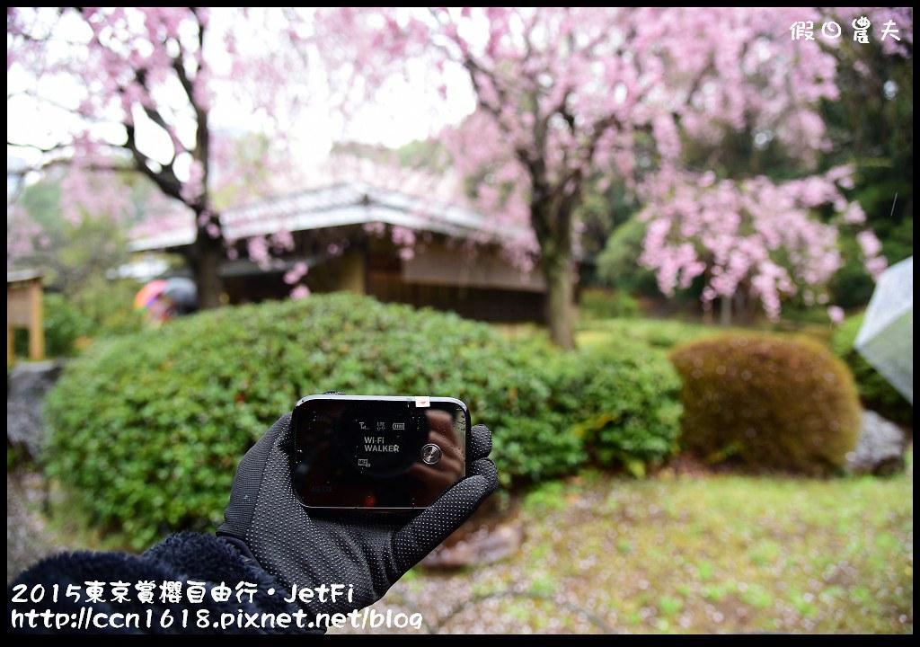 2015東京賞櫻自由行‧JetFiDSC_2947