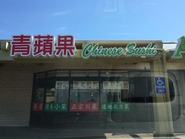 Chinese Sushi