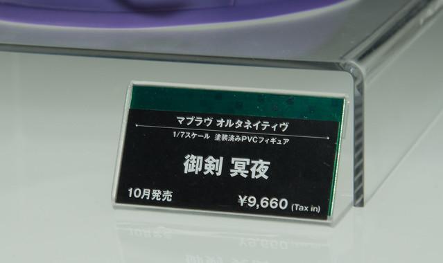 DSC_6057
