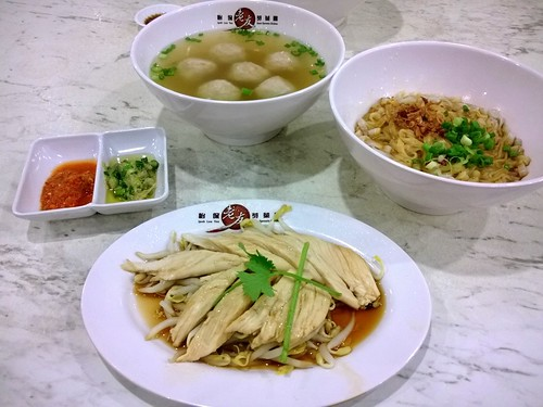 Ipoh Lou Yau Bean Sprouts Chicken