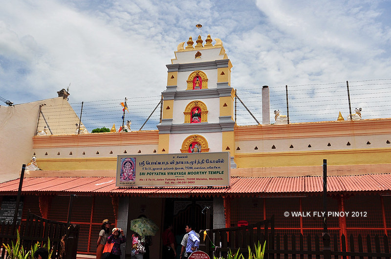 Sri Poyatha Vinayagar Moorthi Hindu Temple, Harmony Street, Malacca Old Town, Malaysia