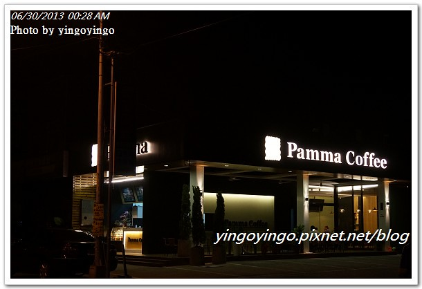 雲林斗六_Pamma Coffee20130629_DSC04660