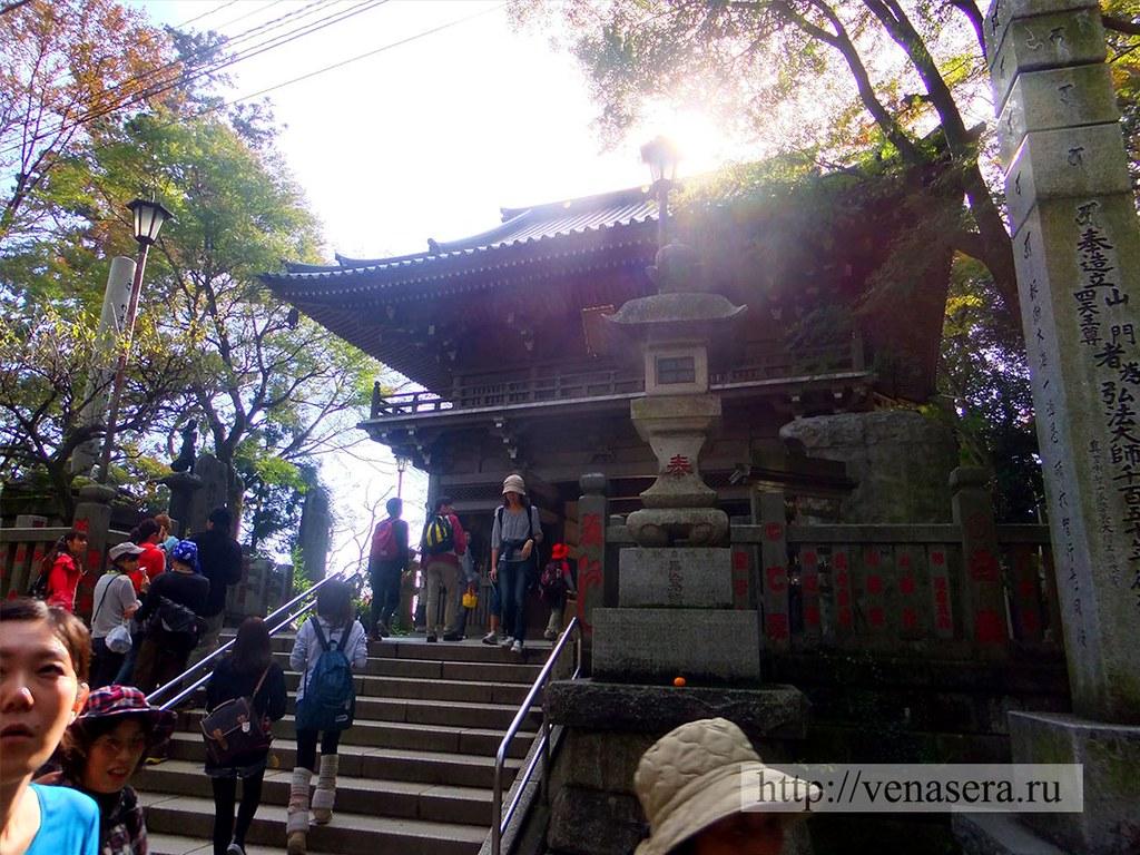 Гора Такао. Якуо-ин 薬王院