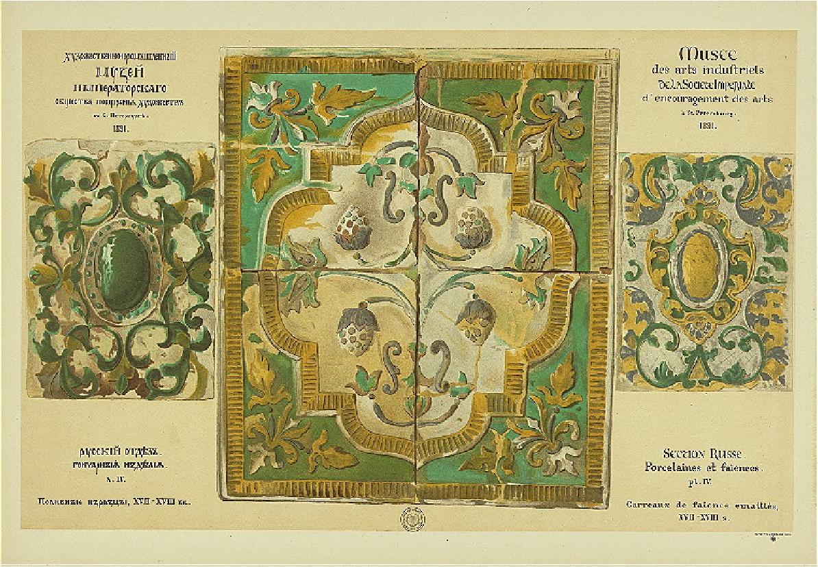 Majolica ceramic tiles