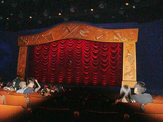 116 3D theater