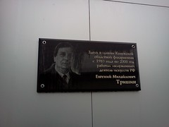 Photo of Black plaque number 27944
