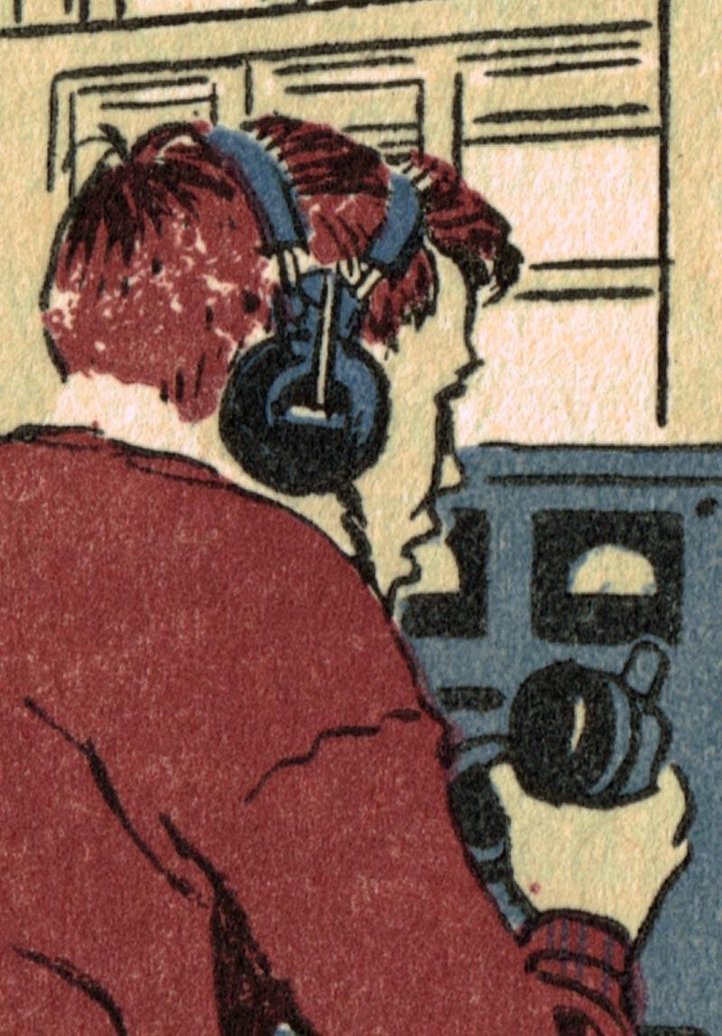 Vebell31.detail01