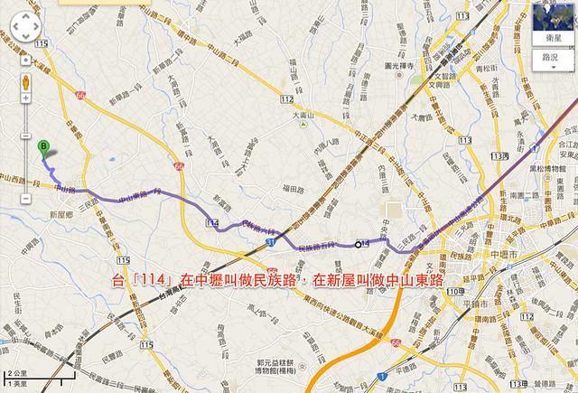 螢幕快照_2013-10-23_下午9.59.14
