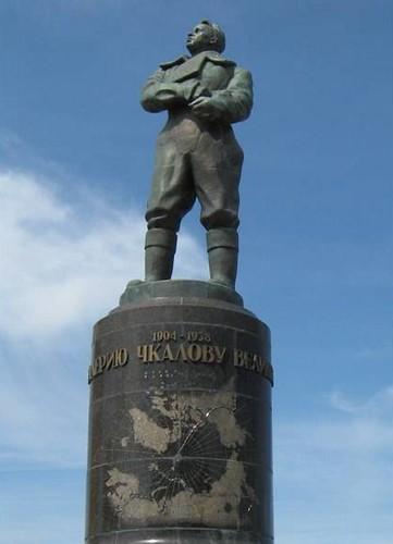 Горький. Памятник В.П.Чкалову