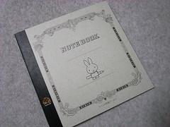 R0016321.JPG