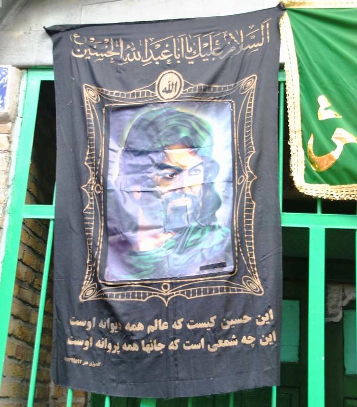 201 cartel de la Ashura en Teheran