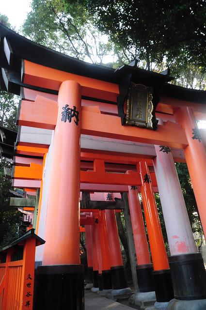 1360-Japan