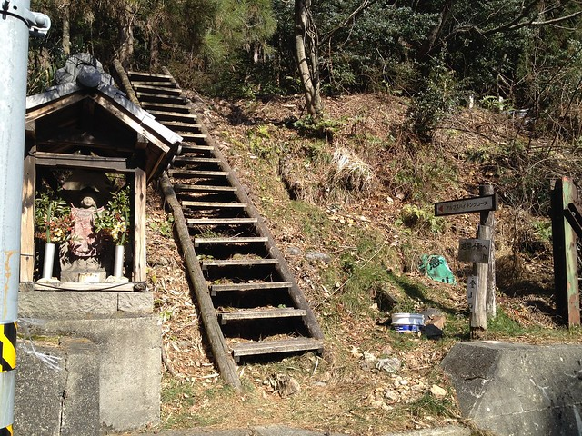 桐谷坂 登山口