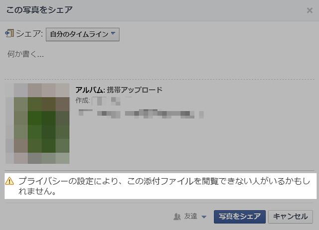 facebookshare