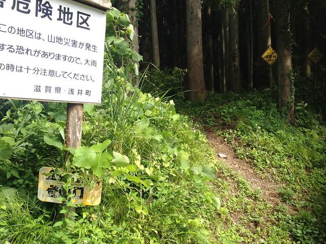 金糞岳 花房コース 登山口