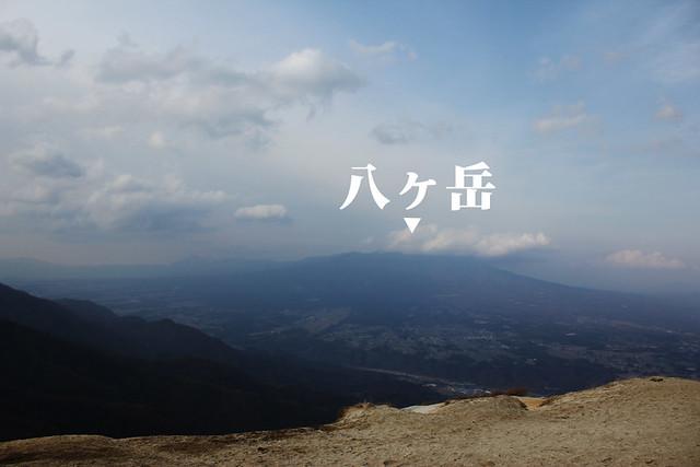 20130414_日向山_0090